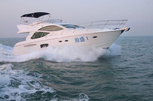 Hansheng Yachts Gallop 48 Running Shot