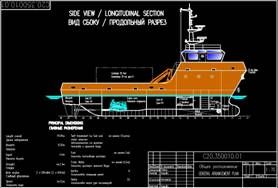 19.9m Crew/Supply/Utility Boat /To be built in Ukraine
