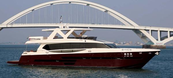Sea Stella 95 Luxury Yacht