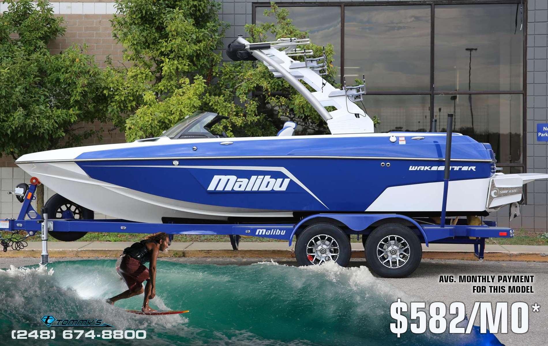 Malibu 20 VTX