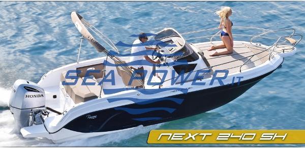 Ranieri Next 240 SH next-240-sh