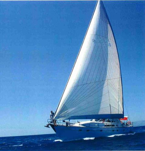 Custom 63 FT CUSTOM BUILT SLOOP