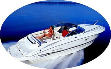 Cuddy | New and Used Boats for Sale
