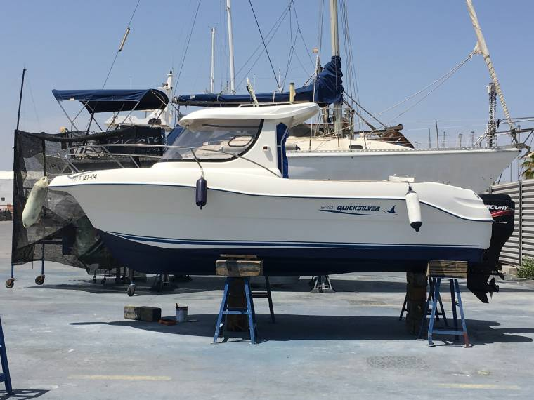 Quicksilver Quicksilver 640 Pilothouse