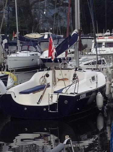 Jeanneau Sun 2500 Jeanneau Sun 2500 for sale
