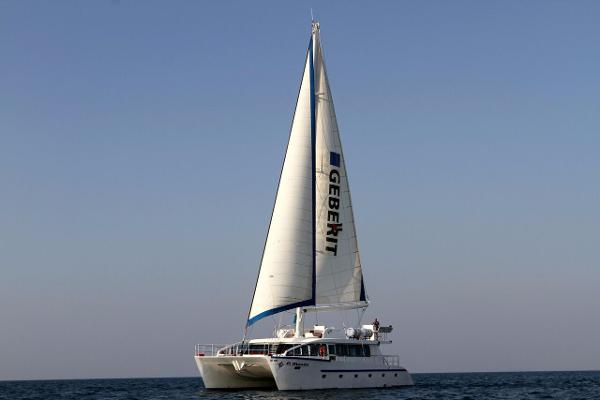 Crowther Yachts 60FT Catamaran
