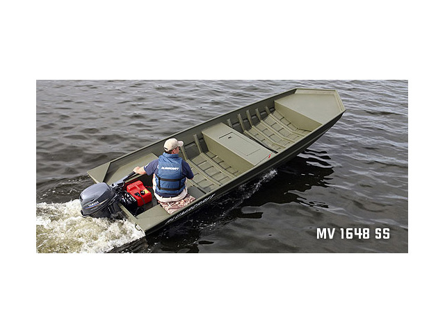 Alumacraft MV 1648 (15 & 20)