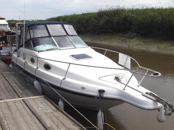 Sea Ray 250 Sundancer (available)