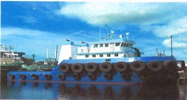 Commercial Tug Bow Tug