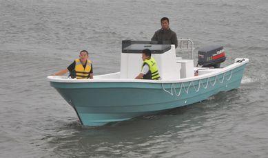 Lianya Fiberglass Fishing Boat SW762