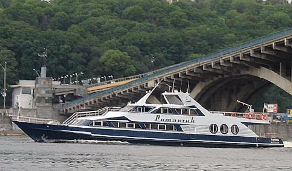 Steel Yacht Romantik  Steel Yacht Romantik