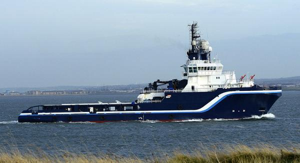 Custom Offshore Supply Vessel