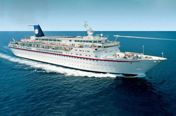 Cruise Ship 959 Passengers - Stock No. S2101