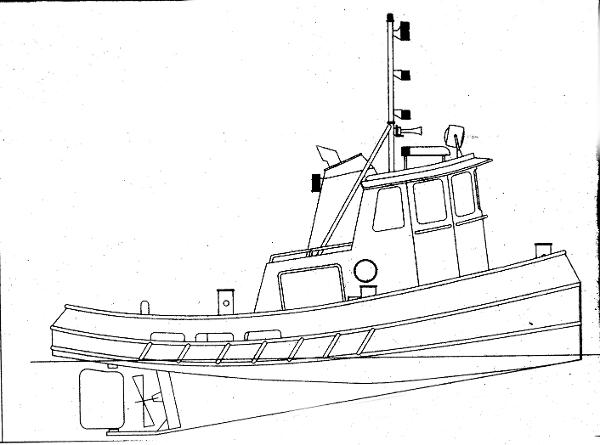 Custom 21' or 28' Alum or Steel Tug
