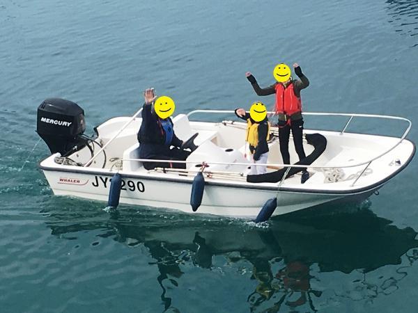 Boston Whaler 150 Sport At Sea