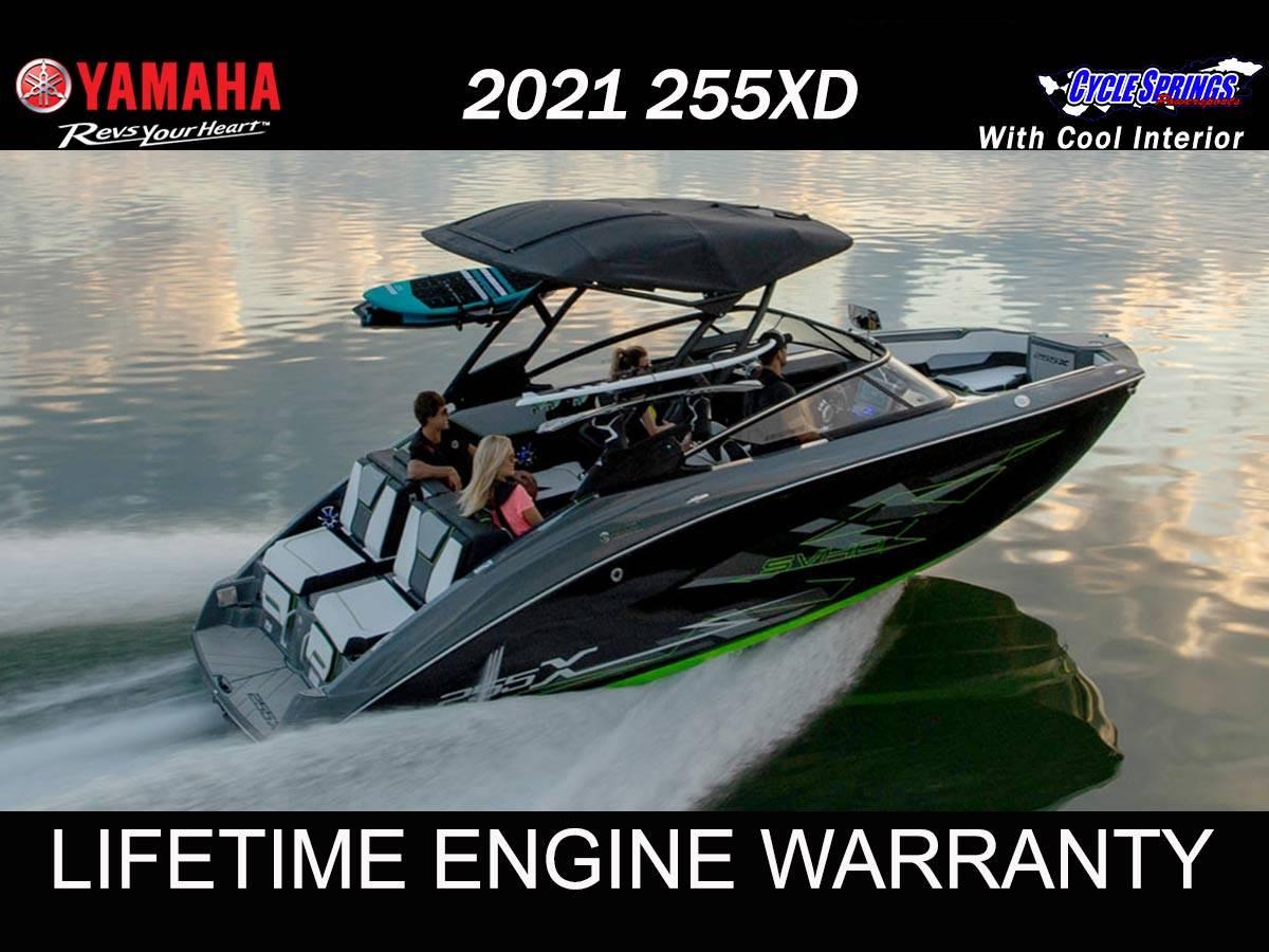 Yamaha Boats 255XD