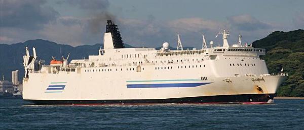 Custom Fast ROPAX Ship