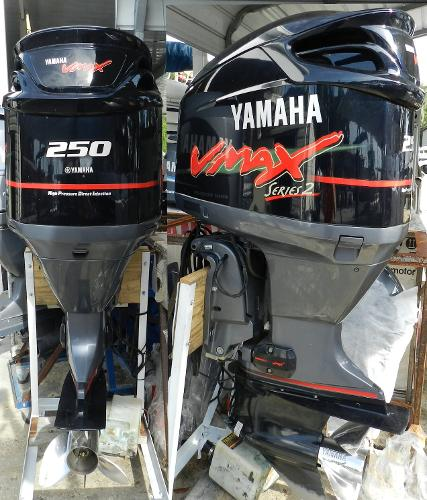 Yamaha Outboards VZ250HP