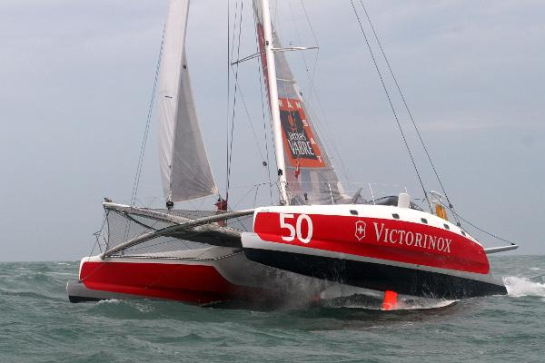 Carbon Novara 50 Catamaran Novara 50 Victorinox