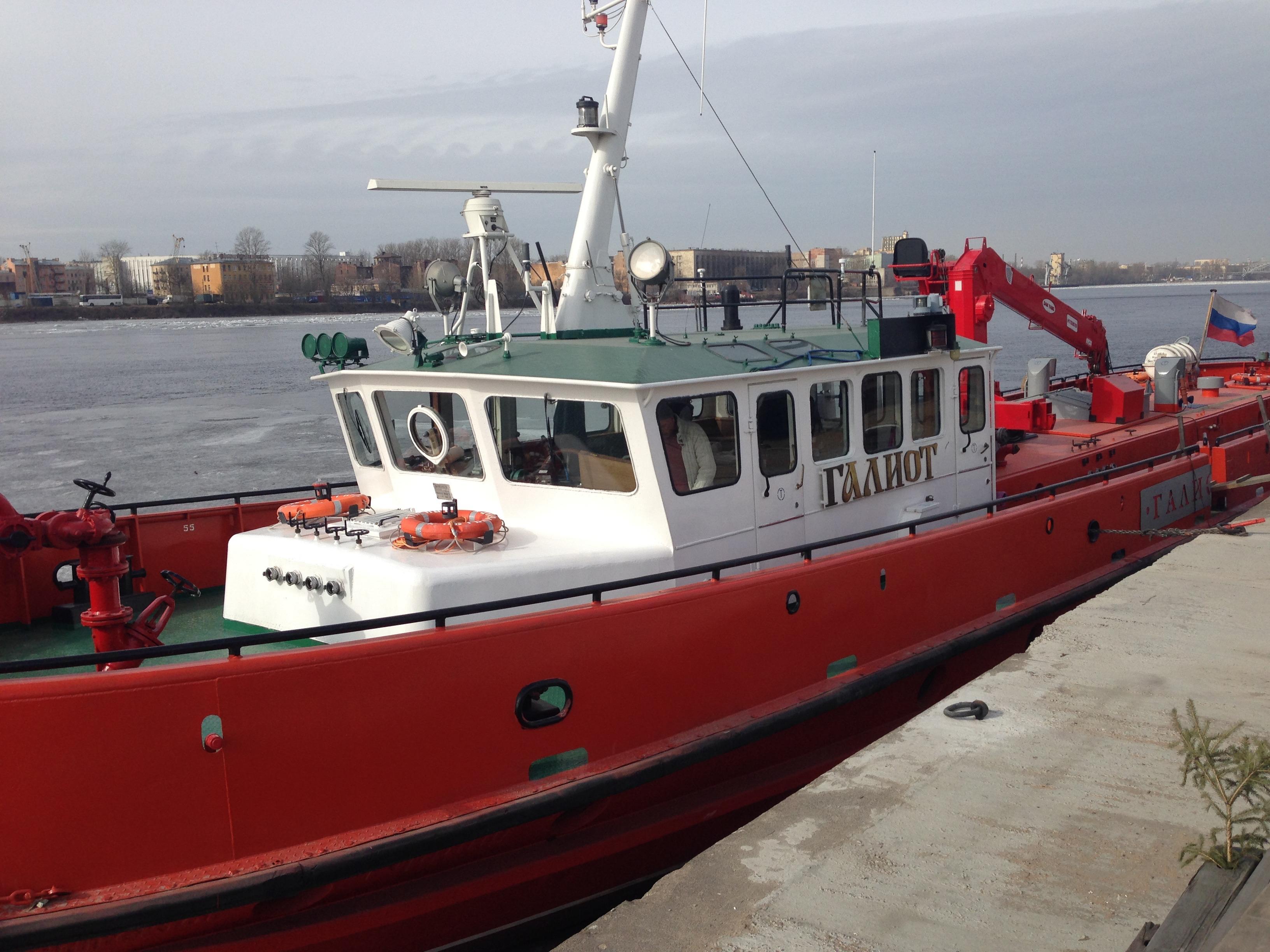 Menger fireboat