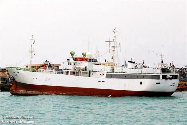 Nigata Tuna/General Cargo