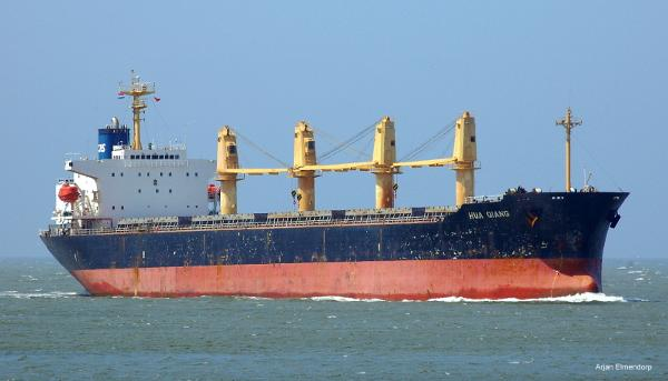ron-ka yachting co. ltd Cargo Ship Bulk Carrier