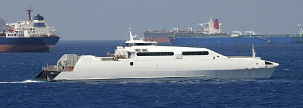 Custom High Speed Catamaran ROPAX Ferry