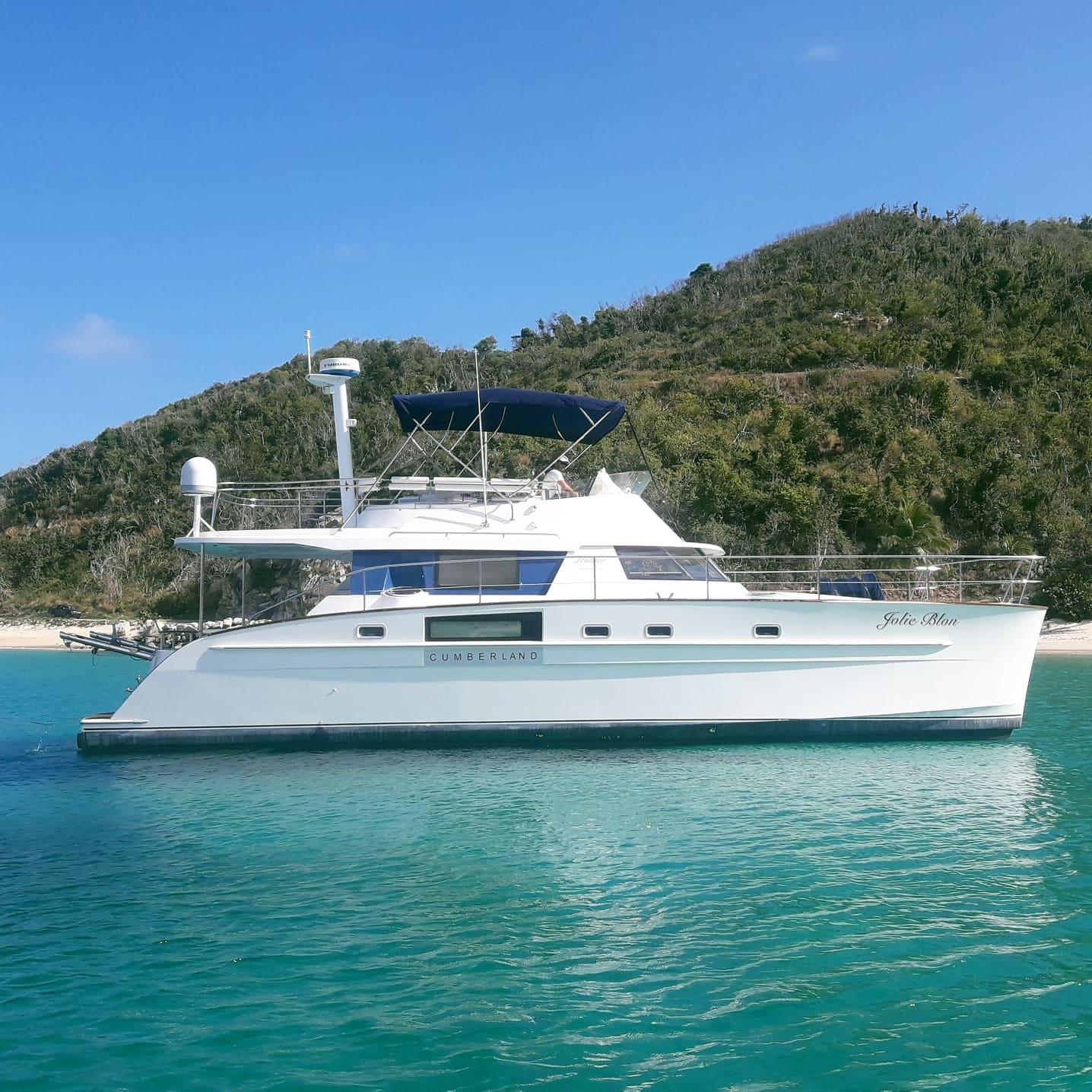 Fountaine Pajot cumberland 44 maestro Profile Shot