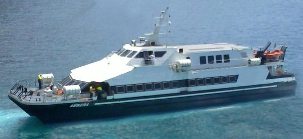 Fjellstrand Catamaran Passenger Fast Ferry
