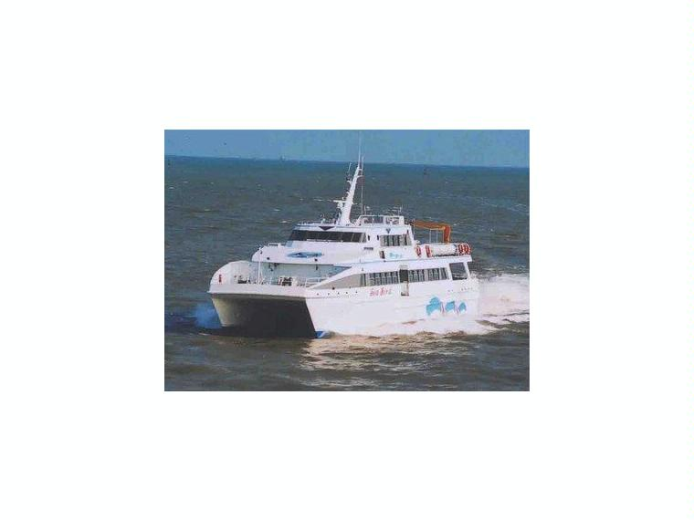 Alu-Passagier-Katamaran