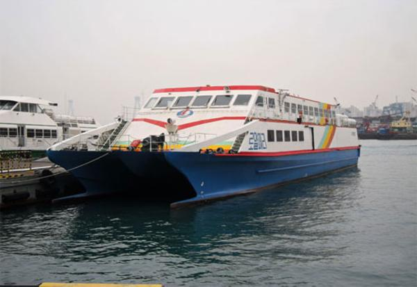 FAST FERRY High Speed Catamaran