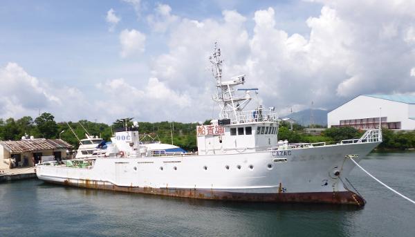 Narasaki Shipbuilding Research/Explorer