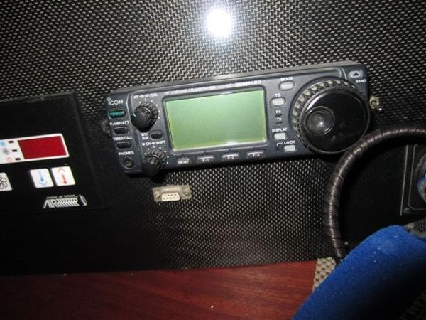 Single Side Band radio