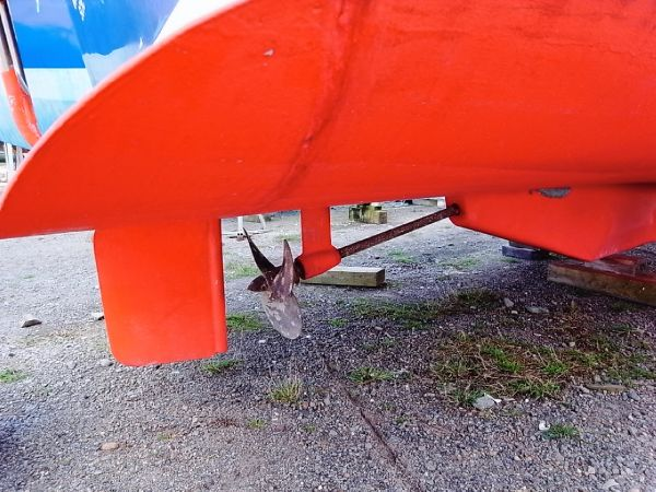 Prop shaft/ rudder