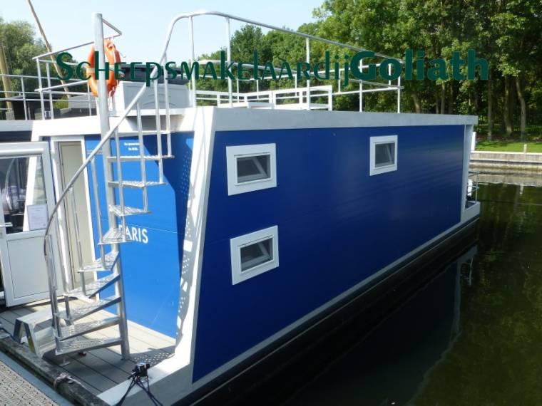 HAVENLODGE 1.5 Houseboat