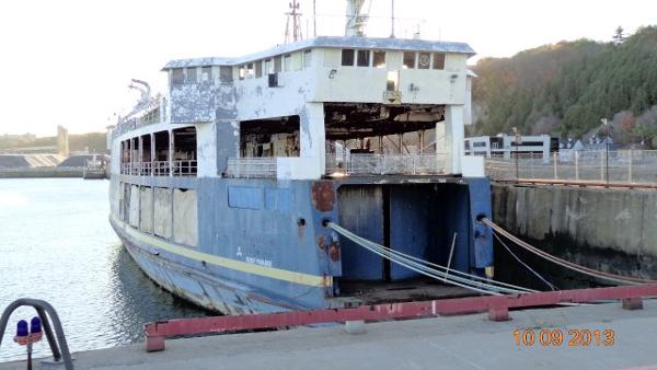 317'  x 67' Double End Truck/Car/Pax Ferry updated in 2010