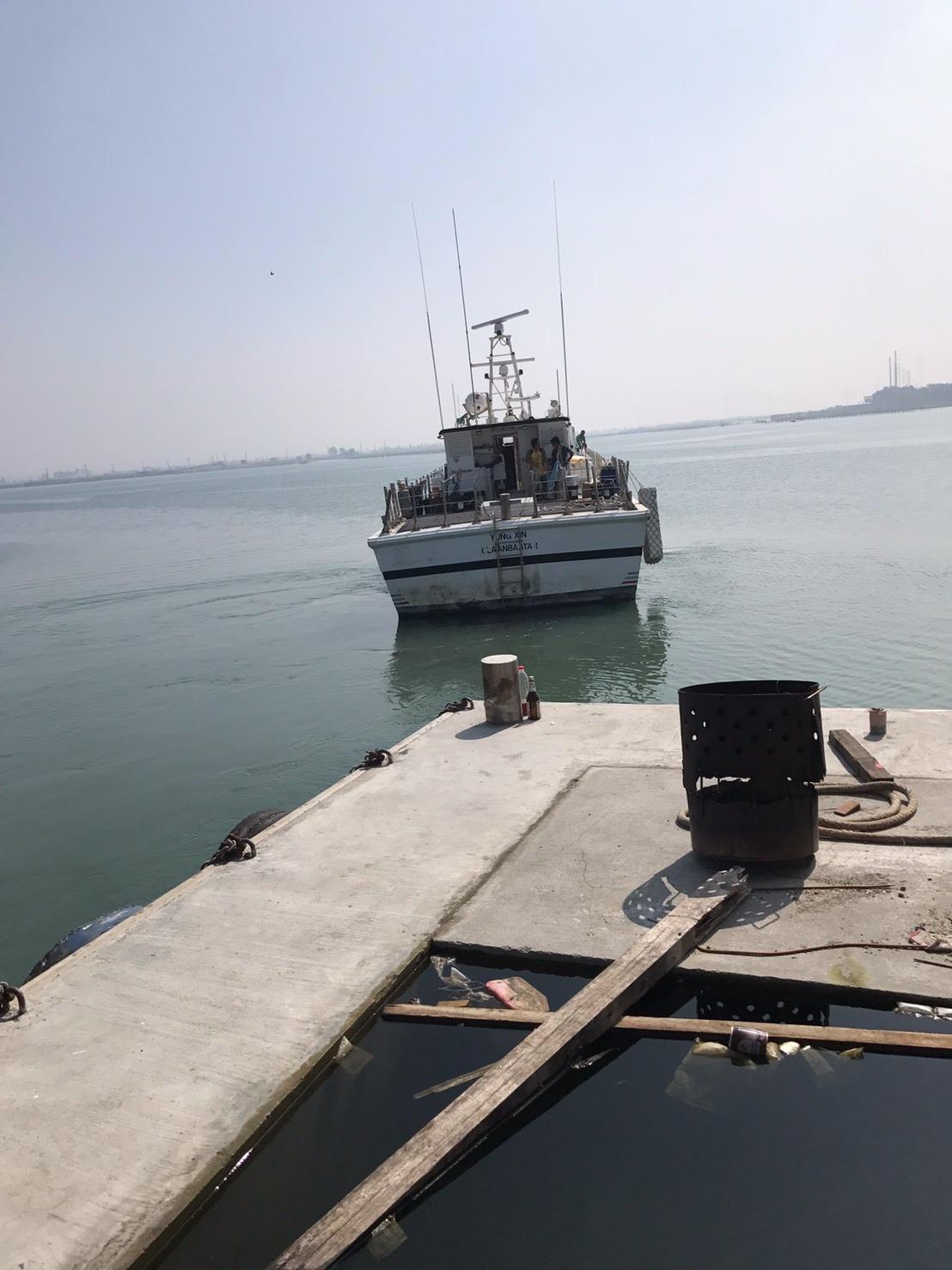 Boatyard Hai Rui Hao