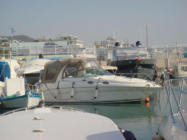 Sea Ray Sundancer 275 DA