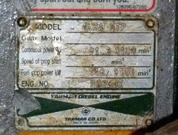 Yanmar Plate