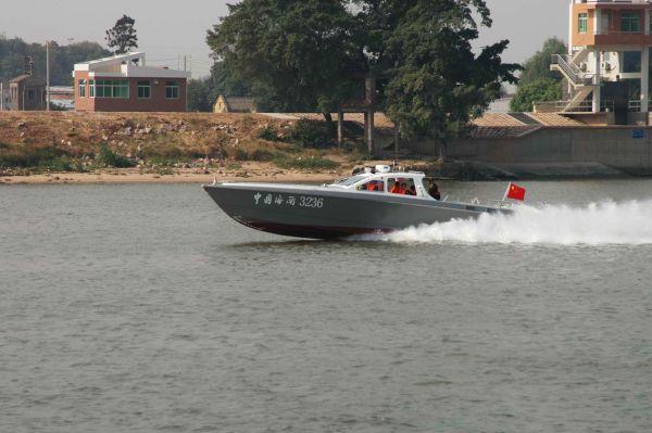 Polymarine High Speed Patrol/Customs Launch Photo 1