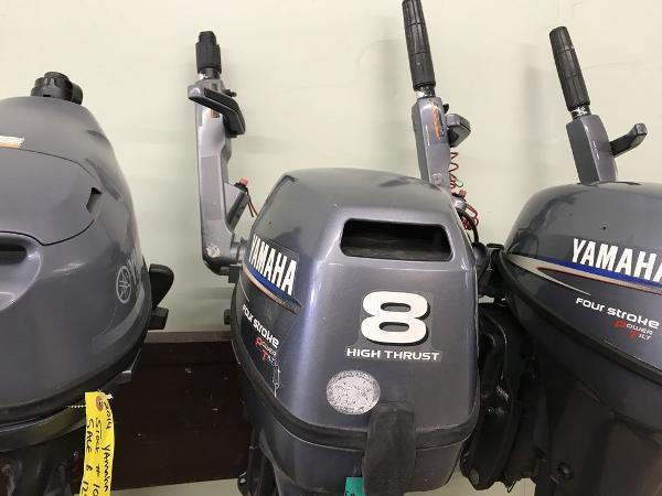 Yamaha Outboards T8PLH