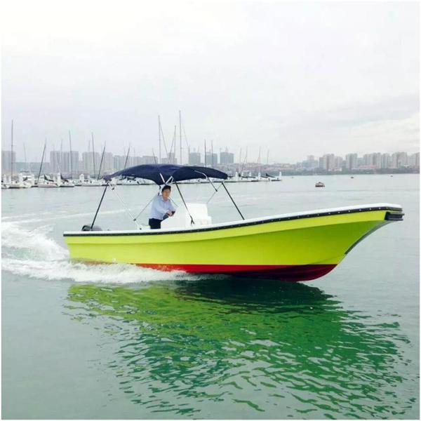 New Cruiser Yachts 23D fishing -working
