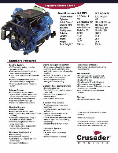Engine Spec