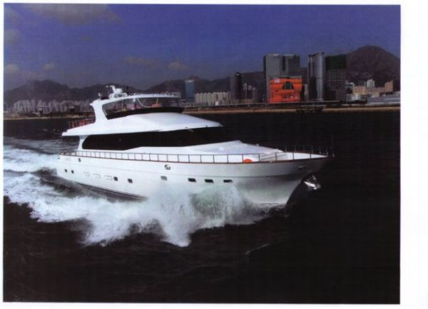 Stainless Steel & Fiberglass Luxury Yacht Photo 1