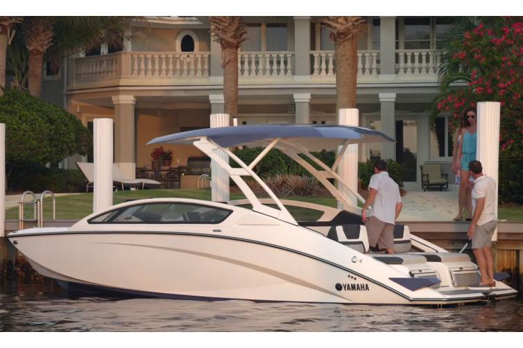 Yamaha Boats 275 E