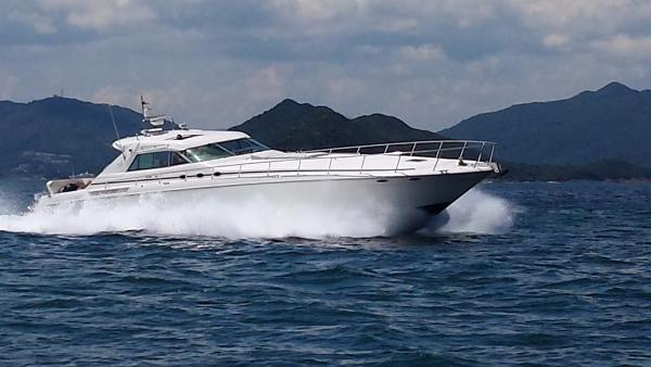 Sea Ray 630 Super Sun Sport Profile