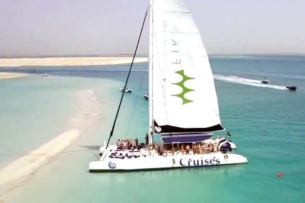 CIM Catamaran Ocean Voyager