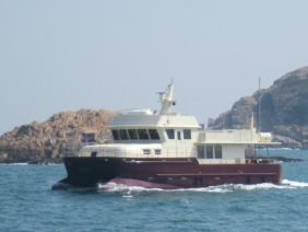 CANADIAN DESIGNED POWER CAT TRAWLER 67'