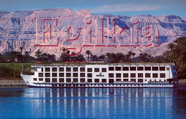 Floating Hotel CUSTOM BUILT