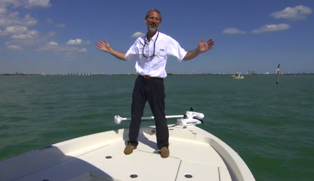 Ranger 2510 Bay Ranger: Quick Video Tour
